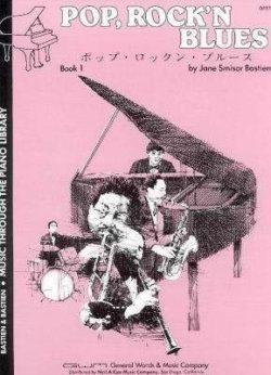 Pop, Rock'n Blues, Book 1