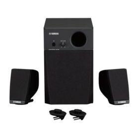 Yamaha GNS-MS01 2.1